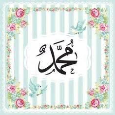 Wall Decor Print Hiasan Dinding Home Sweet Home Boho Teepee instant 8 quot x10 quot set of 2 allah muhammad islamic
