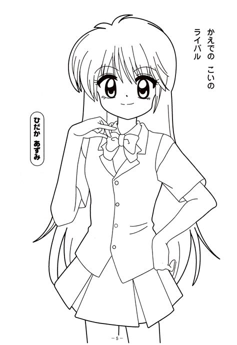 anime coloring book high coloring pages coloring pages