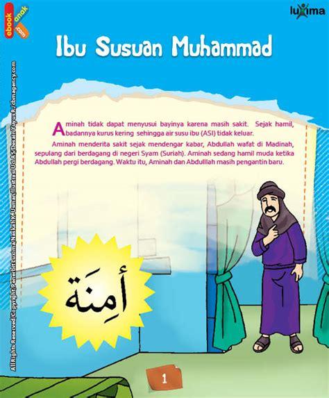 download film kartun nabi muhammad bahasa indonesia nama muhammad diberikan allah melalui ilham ebook anak