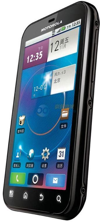 Handphone Motorola Moto X motorola moto me525 spesifikasi