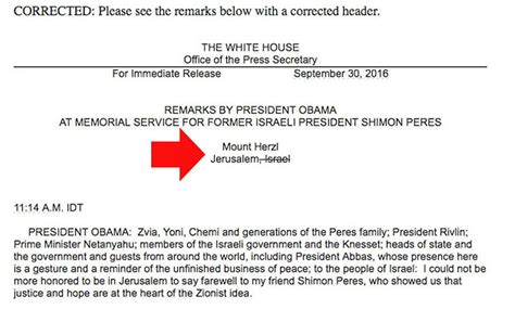 white house press release obama crosses out the word israel next to jerusalem on official white house press