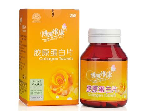 Collagen Grosir grosir oem tablet vitamin c bubuk kolagen alami
