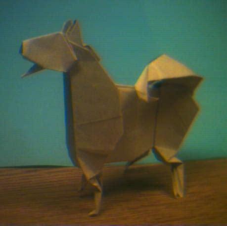 Origami Husky - an origami husky