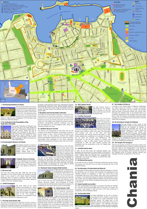 world map city market chania town map