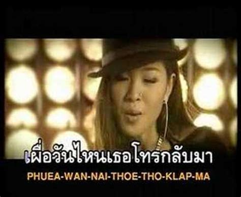 thai song thai songs