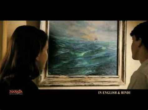 narnia film in urdu narnia hollywood movie download in hindi download hd torrent