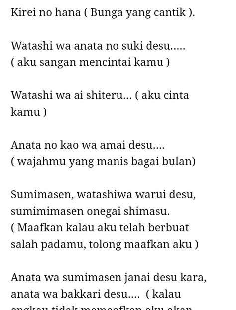 Puisi Bahasa Jepang - Kumpulan Puisi