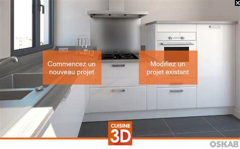 logiciel cr饌tion cuisine 3d gratuit logiciel conception cuisine 3d gratuit logiciel gratuit