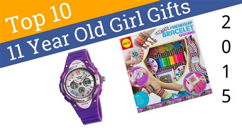 birthday gifts for 11 year old girls 10 best 11 year old girl gifts 2015 youtube