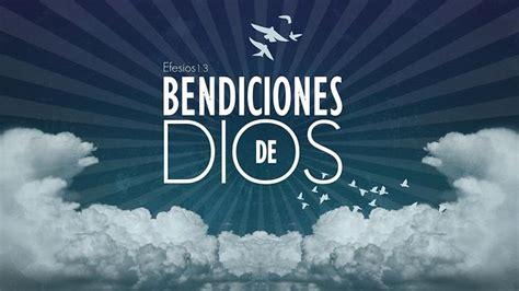 imagenes de dios de bendiciones las bendiciones de dios on vimeo