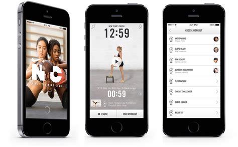 Favorite fitness app nike training club bombette