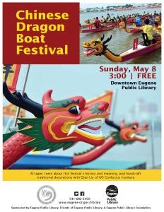 dragon boat festival entertainment the chinese dragon boat festival confucius institute at
