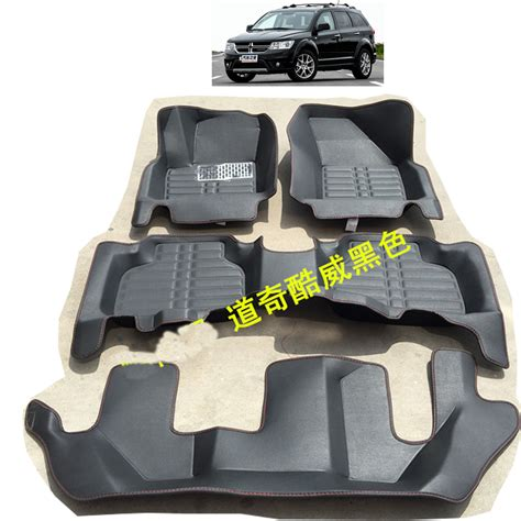 Car Floor Mats Dodge Journey Free Shipping Fiber Leather Car Floor Mat For Fiat