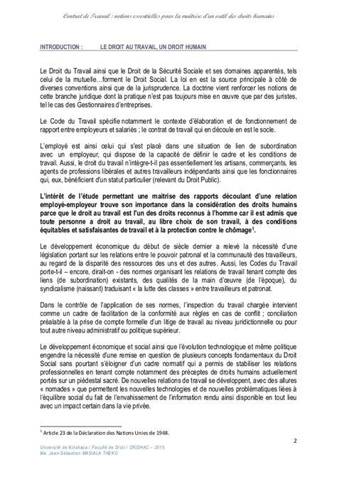 Modele Avenant Contrat De Travail Fonction Publique Modele Contrat De Travail En Rdc Document
