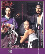 film korea untold scandal untold scandal 2003 review by sukting korean movies