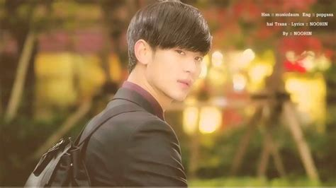 dramanice you are my destiny thai thai sub lyn my destiny you who came from the stars