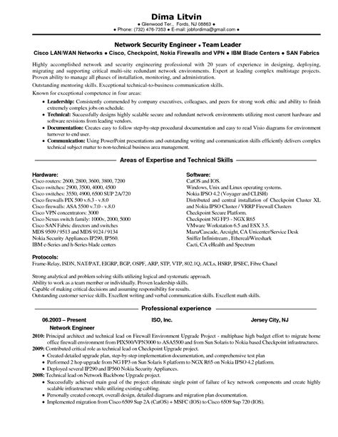 resume format for network engineer free network engineer resume sles writing resume