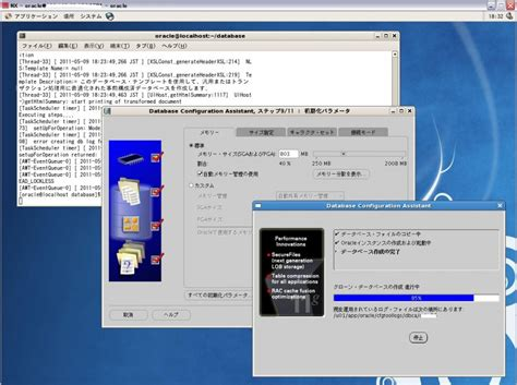 install windows 10 without nx windows 10 nx bypass minikeyword com