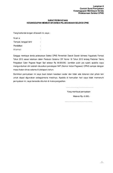 contoh surat pernyataan kesanggupan membayar lengkap