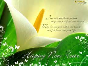 happy new year wishes and greetings free christian