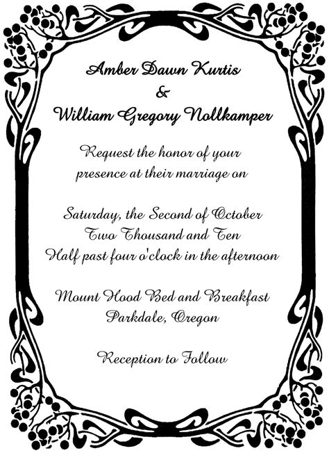 17 border designs for invitations images free clip art 17 border designs for invitations images free clip art