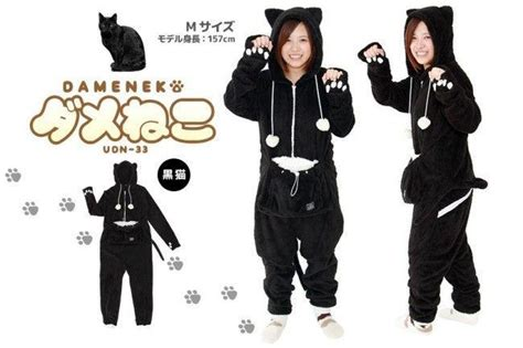Jumpsuit Cat dameneko cat jumpsuit with pet pouch white rabbit japan
