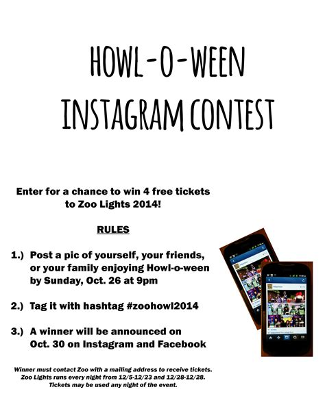 Sweepstakes Website Template - howl o ween instagram contest reid park zoo