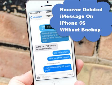 recover deleted imessage on iphone 5s without backup
