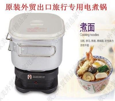 Mini Travel Rice Cooker popular mini electric cooker travel buy cheap mini