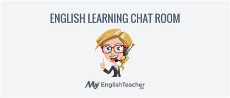 learning chat rooms live free chat rooms for learners
