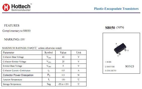 jy npn smd transistor  shenzhen hottech electronics