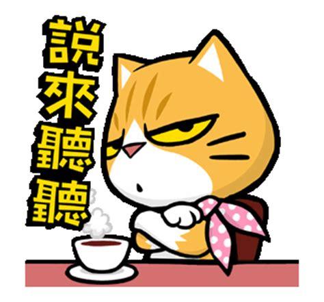theme line meow zhua zhua line creators stickers meow zhua zhua no 11 exle