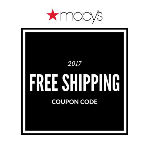 macy s free shipping coupon code no minimum february 2017