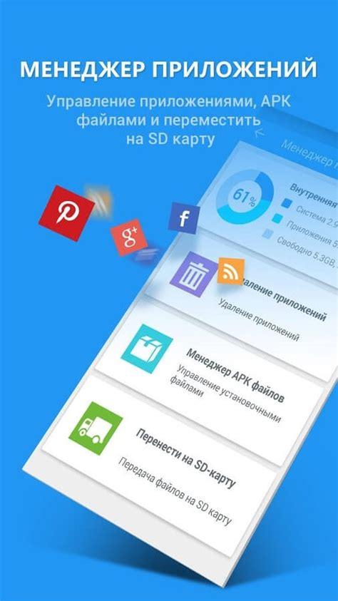 360 antivirus mobile 360 mobile security ð ð ñ ð ð ð ñ ð ð ð â ð ðºð ñ ð ñ ñ ð ðµñ ð ð ð ñ ð ð
