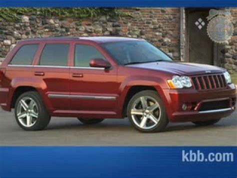 blue book value used cars 2008 jeep grand cherokee electronic throttle control 2009 jeep grand cherokee review kelley blue book youtube