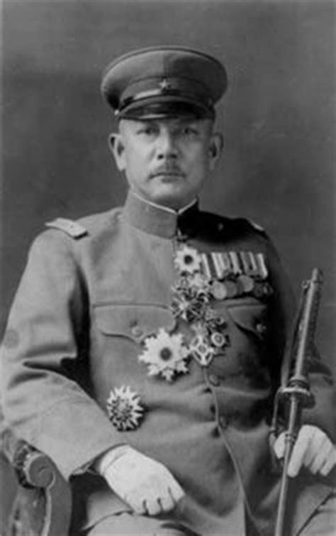 japanese generals japanese forces lieutenant general