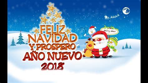 imagenes de navidad y prospero año 2018 feliz navidad 2017 y pr 211 spero a 209 o nuevo 2018 mensajes de