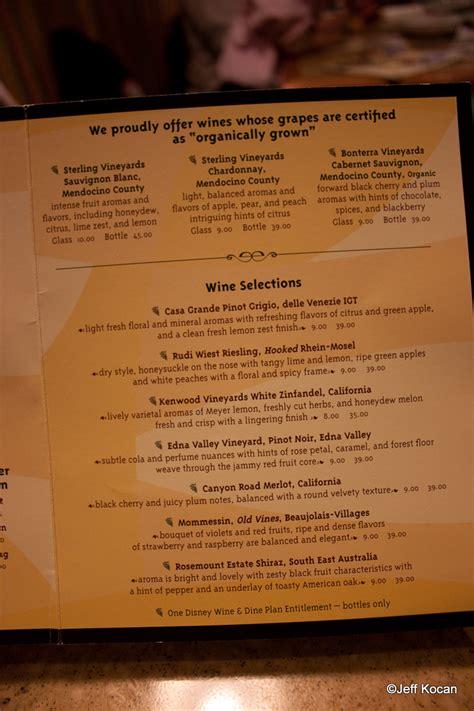 Garden Grille Menu by Guest Review Garden Grill Restaurant The Disney Food