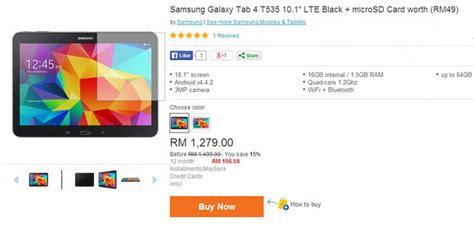 Samsung Tab 4 Di Lazada 5 tablet yang berkualiti dan murah di lazada ahmadfaizal