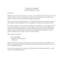 sle character reference letter exles of