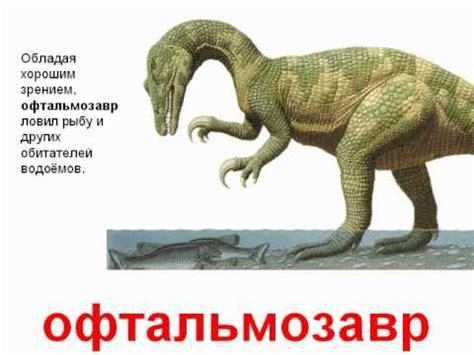 100 dinosaurs 500 subscribers youtube животные динозавры звук doovi
