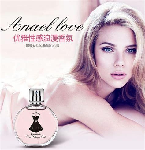 Bioaqua Fresh Light Parfume 50ml Ls9e bioaqua fresh light parfume 50ml jakartanotebook