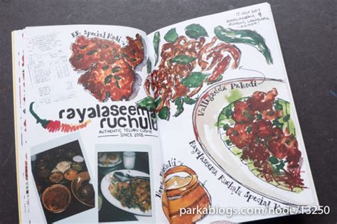 food swings book review food swings an illustrated travel journal by