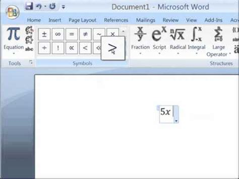 Microsoft Word Editor Microsoft Word 2007 Equation Editor