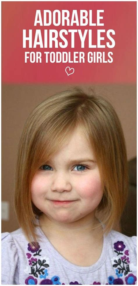 bob haircuts for 5 year old tabers best 25 toddler girl haircuts ideas on pinterest