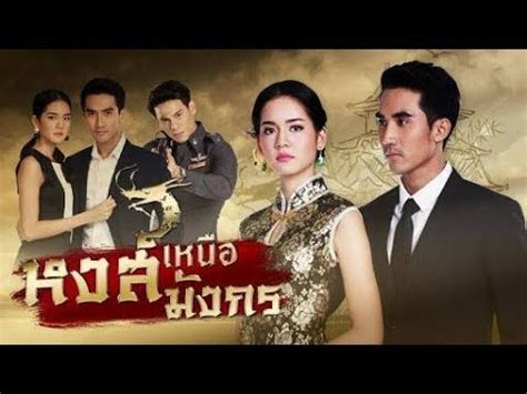 film drama thailand recommended new thai drama january 2018 youtube