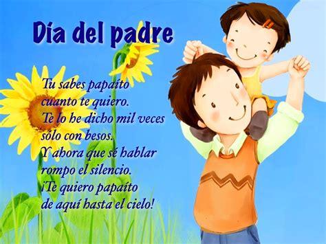 imagenes vulgares del dia del niño educaci 243 n infantil poema para el d 237 a del padre