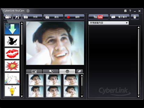 youcam software full version free download for windows 7 cyberlink youcam 3 free for windows 7 full version