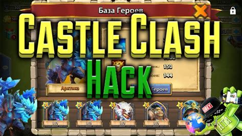 hack castle clash apk new castle clash hack mod apk 2016