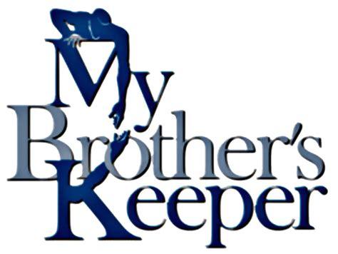 Are You A Keeper by 2017 Dap Graduates Alternative Program